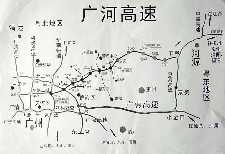 广河高速公路通车